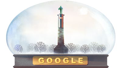 Срећан Дан државности Србије - Serbia National Day : Serbia